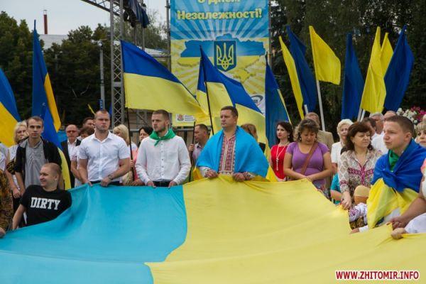 Собралось около 1000 человек для празднования этого национального праздника