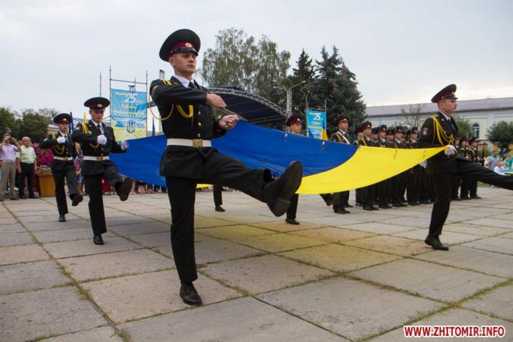 С флагом по майдану им. Королева прошлись служащие города Житомира
