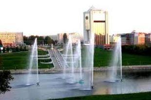 Дом правительства ЧР, Чебоксары