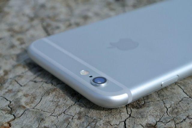 Стоимость iPhone погасила долги.