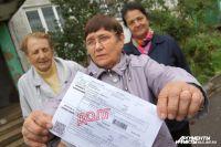 Угрожающие квитанции получили многие калининградцы.