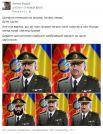 А вот пользователь из сети Facebook, Антон Ходза решил сделать целую серию фотожаб главы Минобороны с усами и бородой, рассказывая о том, что эта форма не так хорошо смотрится без этих составляющих