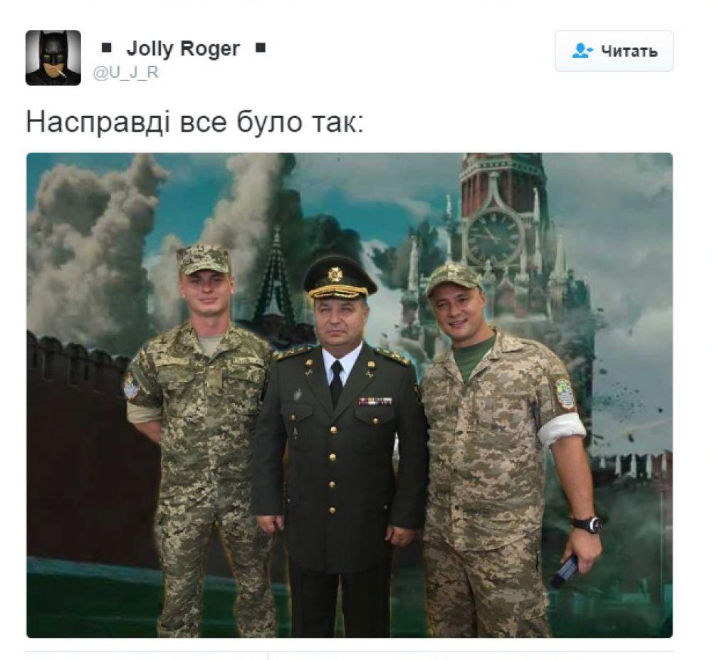 Для украинских пользователей интернета все должно выглядеть именно вот так