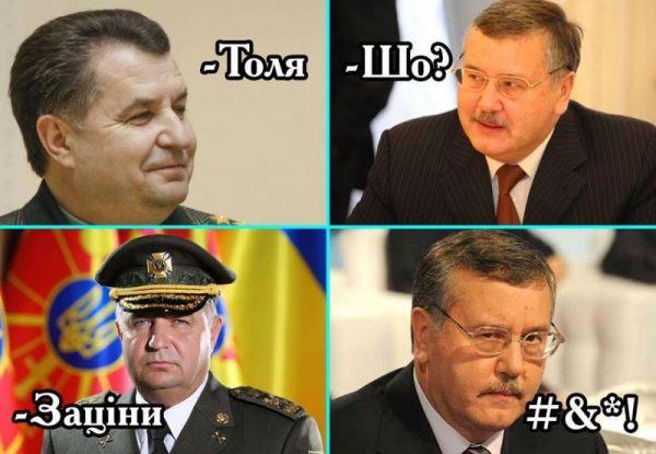 Украинцы умеют шутить