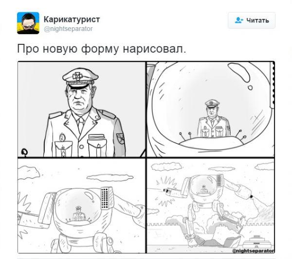 Фотожаба от пользователя Карикатурист выполнена в стиле комиксов