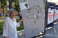 Антонина Аксенова приехала в Казань из Германии к дню рождения Василия Аксенова.