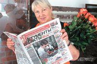 Татьяна Покровская.