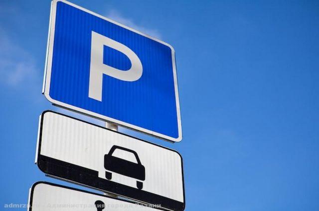 Москвичи просят партию «Единая Россия» продлить срок действия разрешений набесплатную парковку