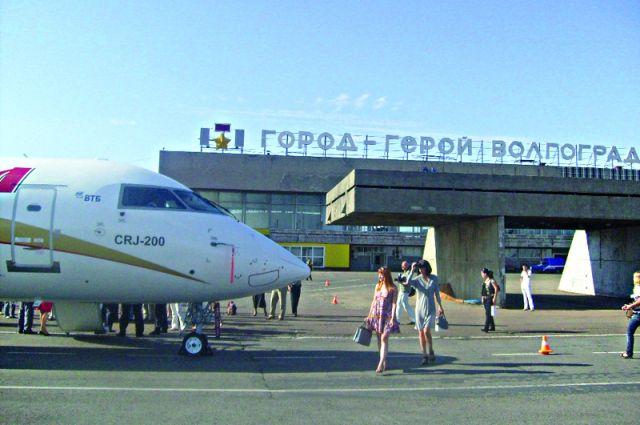 Губернатор Волгоградской области одобрил появление Сталинграда врегионе