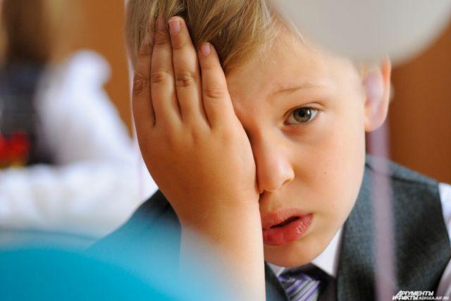 Жизнь ребёнка в школе круто меняется.