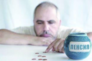 Требований о переводе накоплений в негосударственный пенсионный фонд не существует.