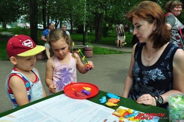 Перед началом учебного года детей и их родителей приглашают в парк