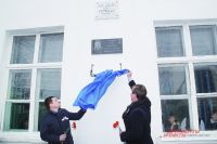 На омских школах появятся мемориальные доски.