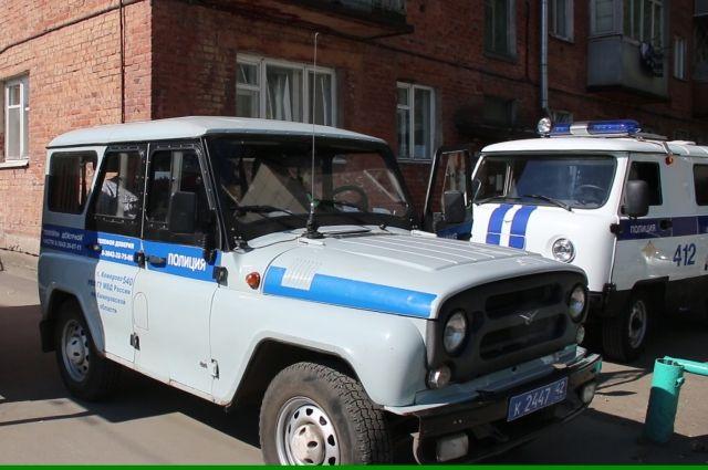 Полиция объявила план «Перехват» после ограбления наКутузовском проспекте