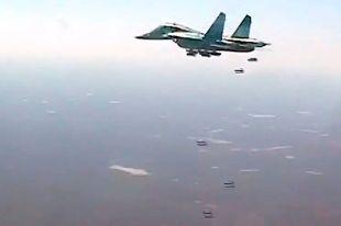 Бомбардировщик Су-34 ВКС РФ.