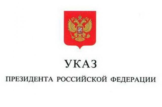 Омская область оказалась в лидерах реализации указов президента.