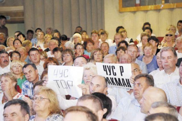 750 человек пришли задать вопросы главе региона.