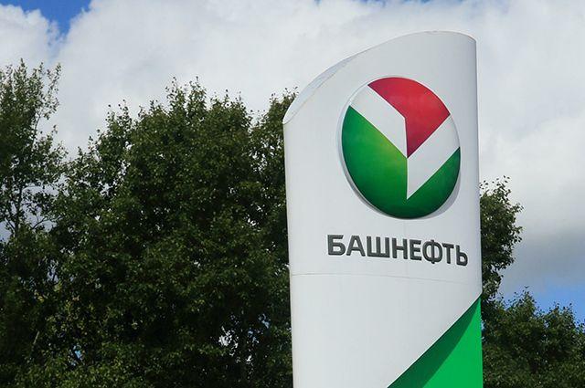 Перенос приватизации «Башнефти» грозит потерей в 2,6 млрд долл.