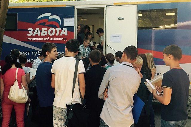 «Забота» приехала вОктябрьский район Приморья