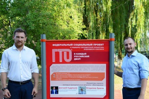 Дмитрий Кудряшов и Владимир Брагин готовы распространить инициативу на всю страну, поделиться документацией и информацией.