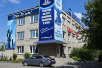 Курганский филиал Уральского института экономики, управления и права (УИЭУиП)