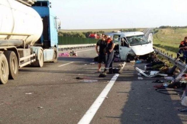В Российской Федерации вДТП попал автобус сукраинскими туристами, есть жертвы