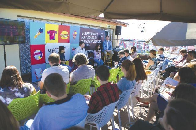 Одна из задач проекта - поддержка молодых бизнесменов