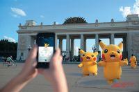 Одно из самых густонаселённых виртуальными зверьками мест в столице - парк им. Горького.