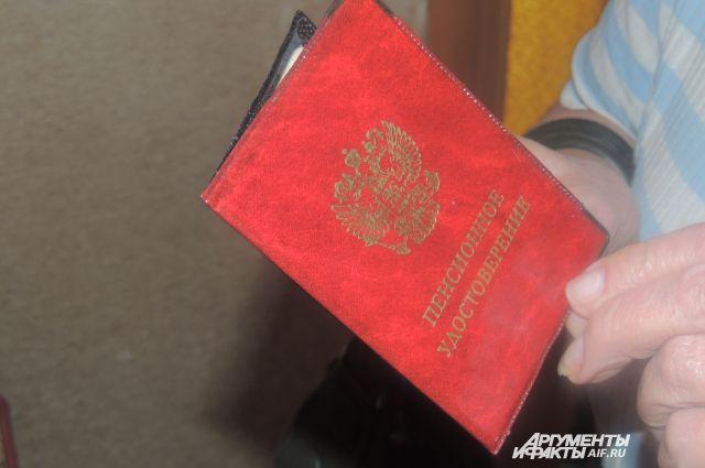 Прожиточный минимум нижегородских пожилых людей составит приблизительно 8082 рубля