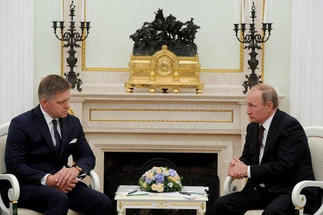 Роберт Фицо и Владимир Путин