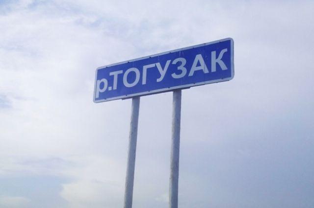 ВЧелябинской области под Лейпцигом утонула мать двоих детей