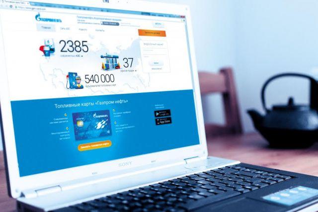 «Газпромнефть-Корпоративные продажи» внедряют онлайн сервисы