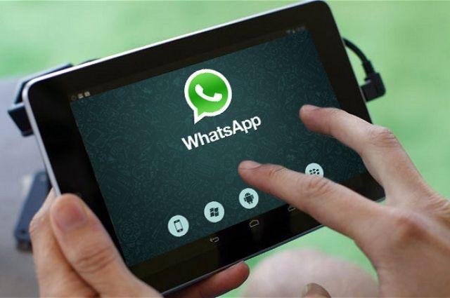 Фейсбук получит базу номеров пользователей WhatsApp