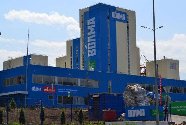 Завод попроизводству строительных материалов за2 млрд руб введен вАдыгее