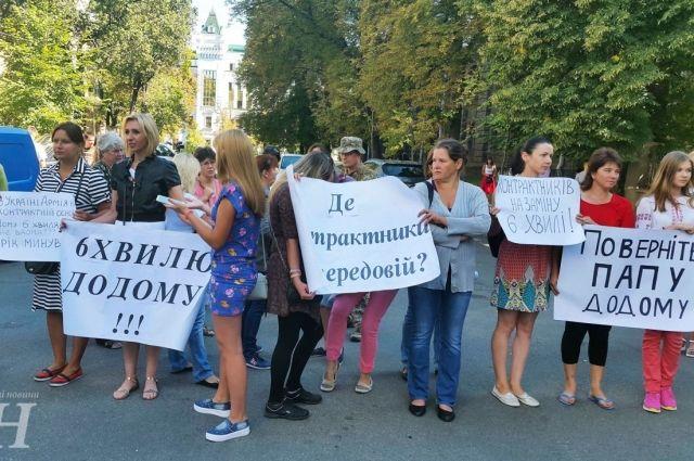 Акция протеста возле АП