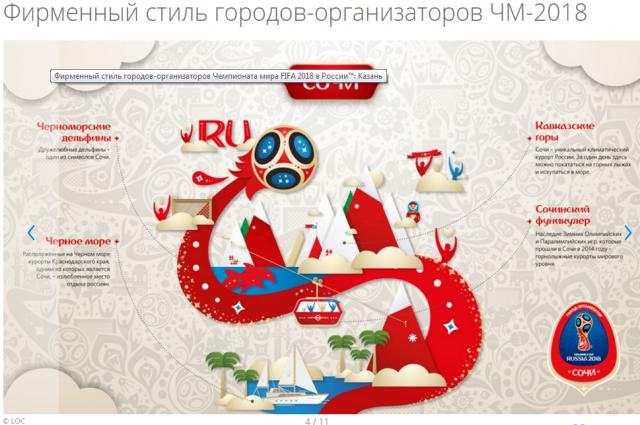 Кубань дополнительно выделит 1,4 млрд руб. наподготовку кЧМ