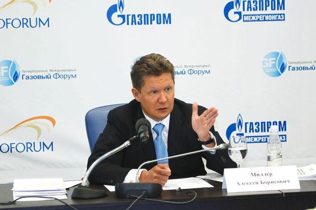«Газпром» подписал сКалининградской областью программу газификации региона до 2020