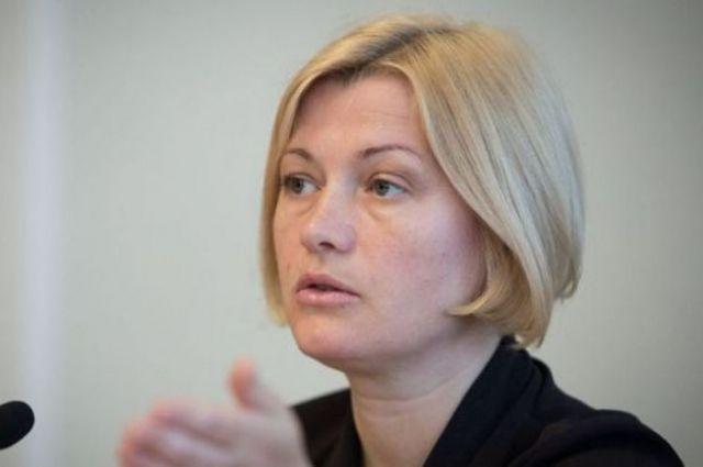 Украина борется засоздание 5-той подгруппы напереговорах вМинске— Ирина Геращенко