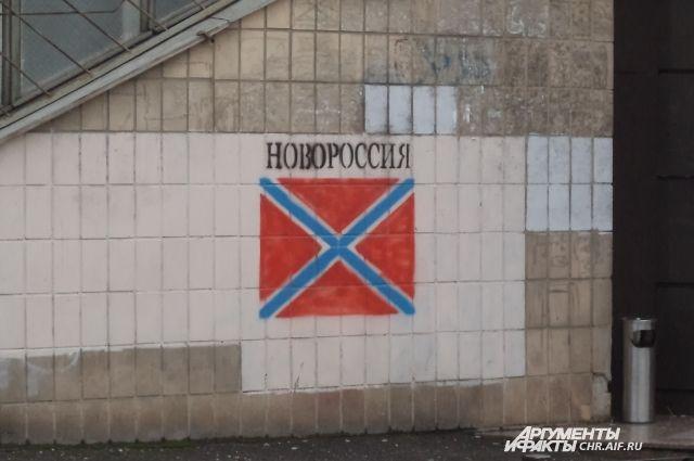 Водностороннем порядке отводить силы пока небудем— Полпред ДНР