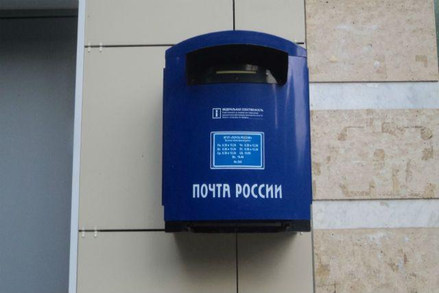 Взабайкальском лесу почтальоны разбросали письма изБлаговещенска