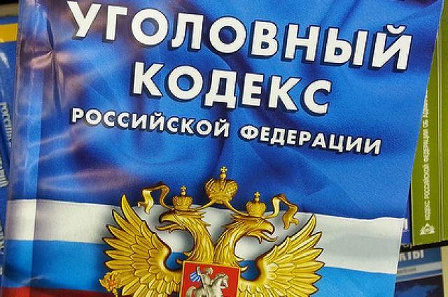 Жительница Новокузнецкого района получила условный срок заубийство малыша