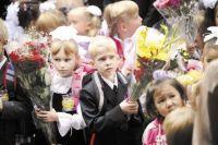 Благотворительная акция для школьников проходит ежегодно накануне Дня знаний.