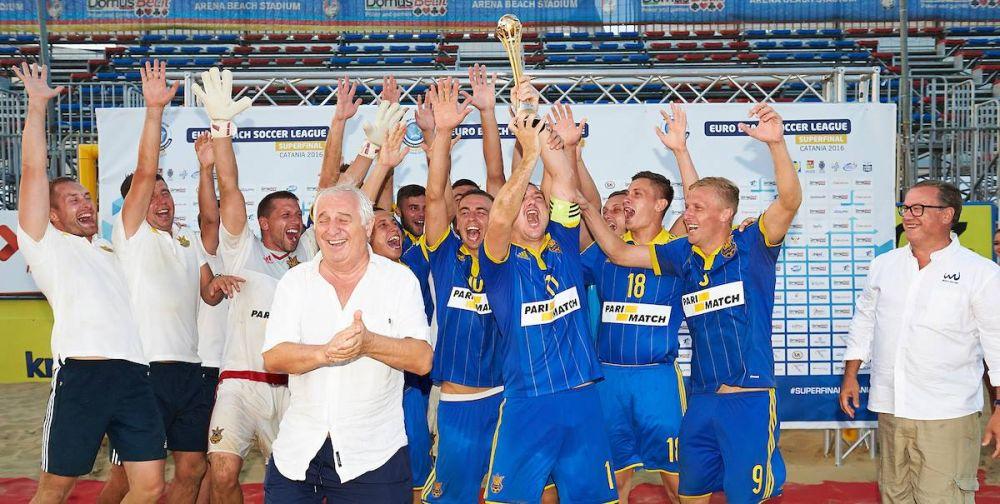 Кстати сборная Украины выиграла в Евролиге впервые