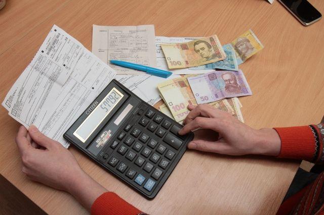 Уже сосени вгосударстве Украина уполучателей субсидий возрастут траты на«коммуналку»