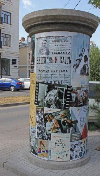 Итогом 60-летней актёрской карьеры Раневской стали десятки ролей на сцене и около 30-ти в кино.
