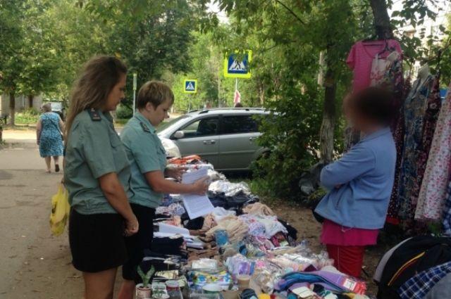 ВЯрославле снова арестовали панталоны ихалаты