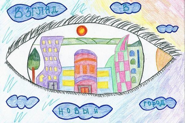 Участник №6. Мамонтова Настя, 6 лет. «Вгляд в новый город».