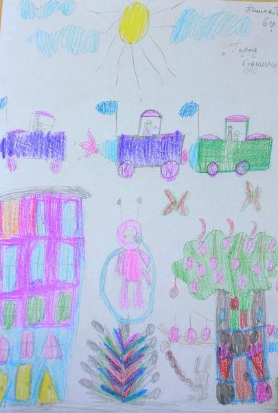 Участник №7. Боровец Полина, 6 лет. «Город будущего». Детский сад №95