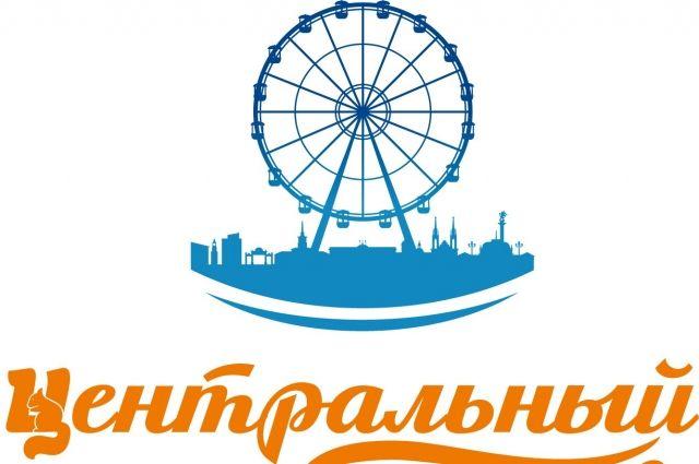 Новый логотип изображает колесо обозрения