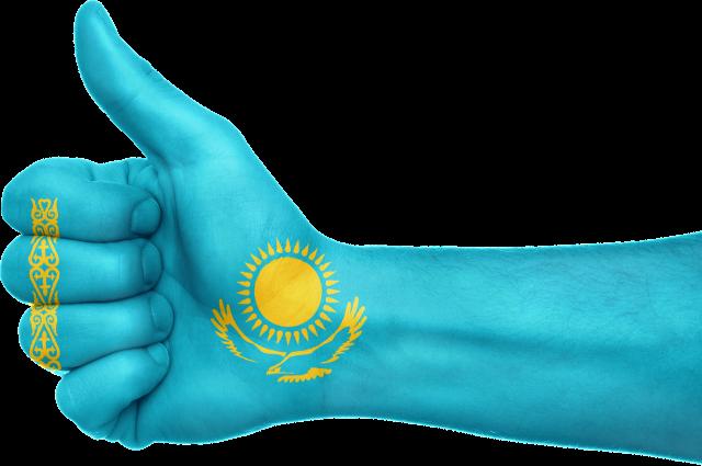 ВЧелябинске может пройти Форум межрегионального сотрудничества Российской Федерации иКазахстана